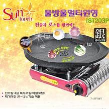 키친아트 물방울멀티원형 구이팬