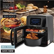 -특판용-대우 대용량 오븐에어프라이어12L(리얼블랙) DEO-DA220